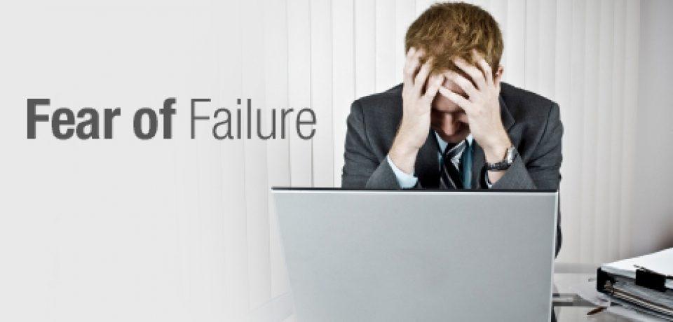 راهکارهای غلبه بر ترس از شکست