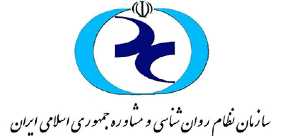 مراسم روز روانشناس و مشاور با مجوز شوراهای استانی
