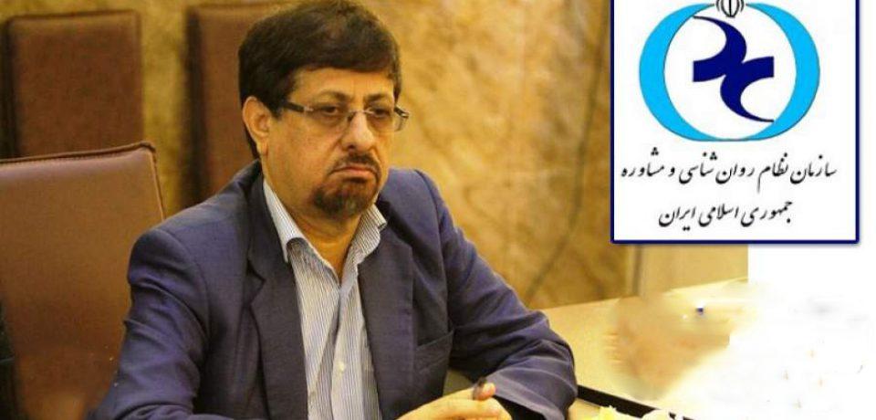 پیام دکتر محمد حاتمی رئیس سازمان نظام روان شناسی و مشاوره ج.ا.ا