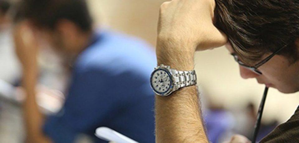 آزمون علمی- حرفهای با تأخیر برگزار میشود