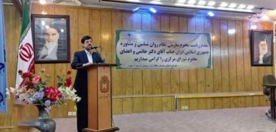حضور مسئولان سازمان نظام روانشناسی و مشاوره در جمع اعضاء سازمان نظام استان همدان