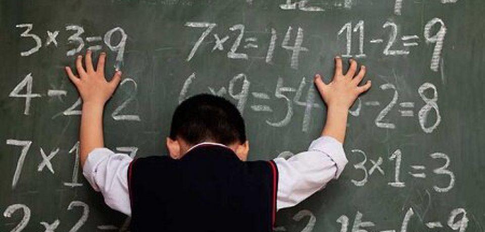 کودکآزاری آموزشی را بشناسیم