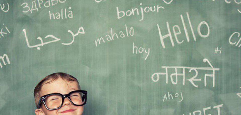 اختلالات یادگیری کودکان به معنای ناتوانی ذهنی نیست
