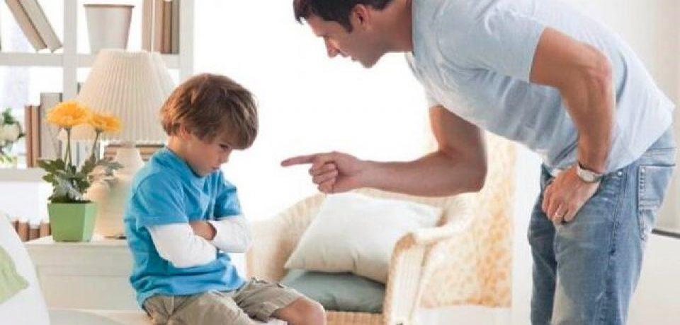 فرزندم، مثل من رفتار نکن!