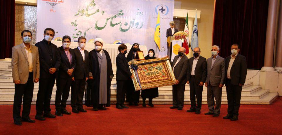 برگزاری مراسم بزرگداشت روز روان شناس و مشاور به میزبانی سازمان نظام روانشناسی و مشاوره جمهوری اسلامی ایران